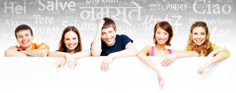 liceo-linguistico-istituto-visconti-interno